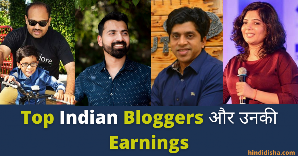 Top10 Best Indian Bloggers 2021